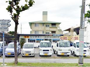 ハンビー営業所(北谷町)